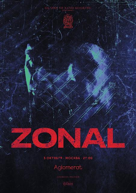 Zonal в клубе Aglomerat