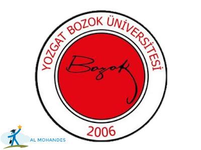 جامعة يوزغات بوزوك ( Yozgat Bozok Üniversitesi ) مفاضلة عام 2021-2022