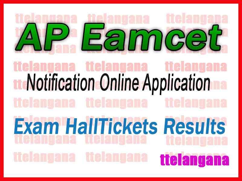 Andhra Pradesh AP EAMCET 2020 Notification Download