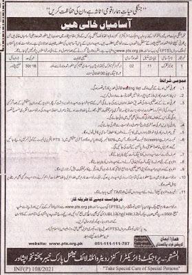 Khyber Pakhtunkhwa Wild Life Department (KPKWD) advertisement