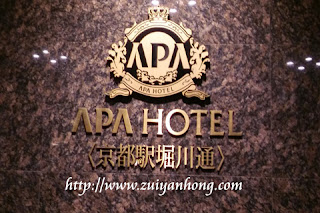 Kyoto Apa Hotel