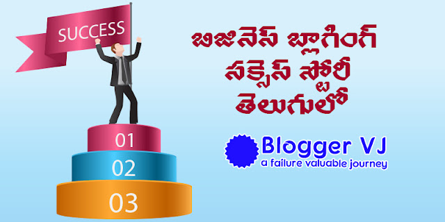 Blogging Success Story in Business Sector | Blogger VJ
