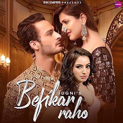 Befikar Raho Lyrics Jugni ft Dalljiet Kaur, Umar Riaz | Latest Punjabi Song