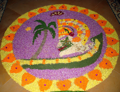 Latest Onam Pookalam Photos and Pictures for Onam Festival