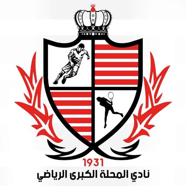 تجميد كافة صلاحيات رئيس بلدية المحلة