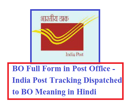 BO Full Form in Post Office - India Post Tracking Dispatched to BO Meaning in Hindi