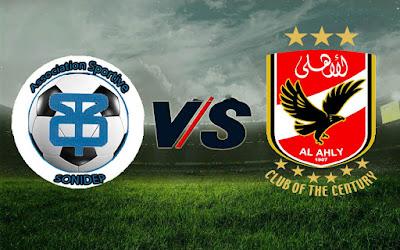 مباراة الأهلي وسونيديب ماتش اليوم مباشر 5 -1-2021 والقنوات الناقلة ضمن دوري أبطال أفريقيا