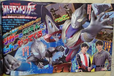 Ultraman Trigger - Ultraman Z Returns!
