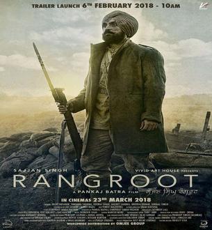 Sajjan Singh Rangroot (2018) Film