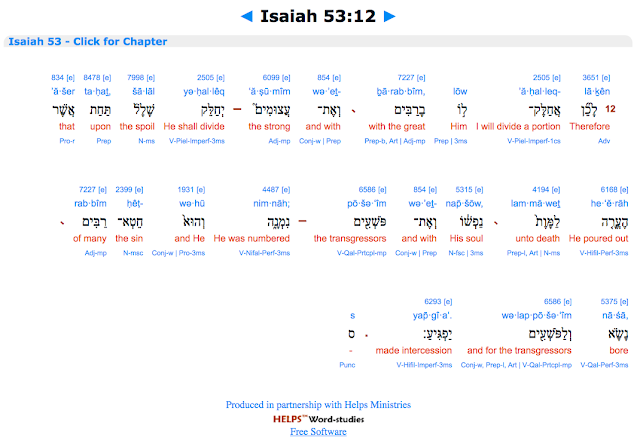 Isaiah 53:12.