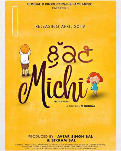 Lukan Michi next upcoming punjabi movie first look, Preet Harpal, Mandy Takhar Poster of download first look, release date