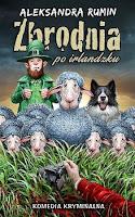 http://zycieipasje.net/2020/04/08/szpieg-w-ksiegarni-zbrodnia-po-irlandzku-aleksandra-rumin-recenzja/