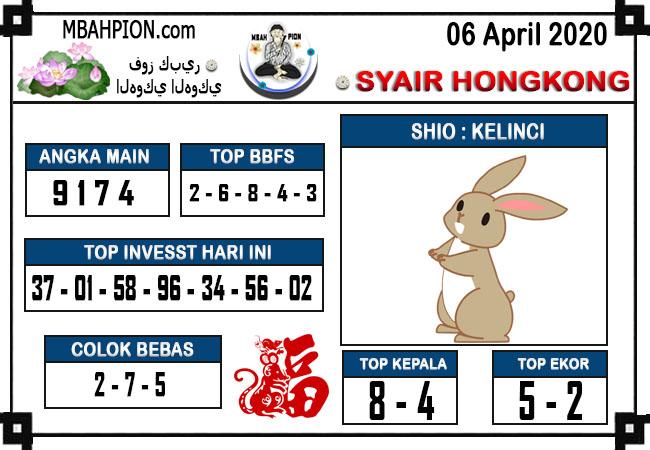 Prediksi Togel Hongkong Senin 06 April 2020 - Syair Mbah Pion