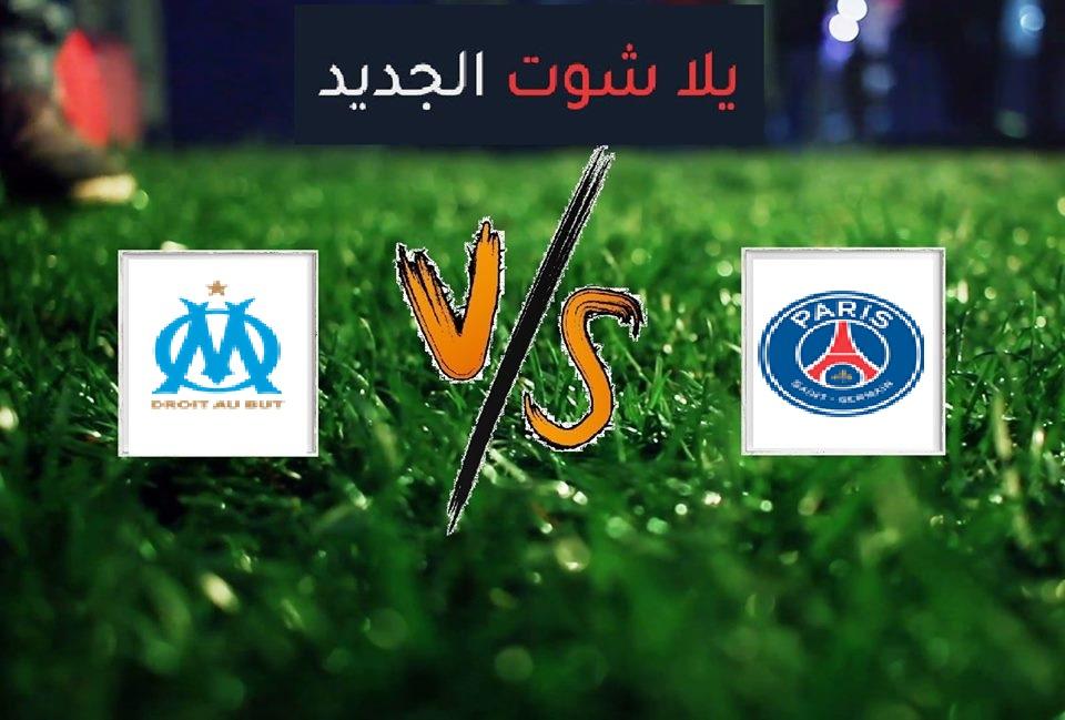 نتيجة مباراة باريس سان جيرمان ومارسيليا اليوم الأحد بتاريخ 13-09-2020 الدوري الفرنسي
