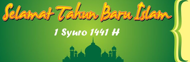 desain spanduk, baliho, banner hari Tahun Baru Hijriyah 1441 H 2019