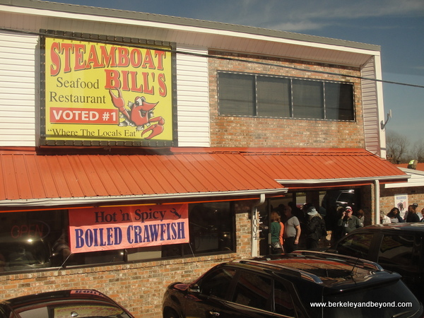 exterior of Steamboat Bill's on the Lake In Lake Charles, LA