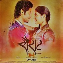 Sairat Jhala Ji Lyrics-Video-Ajay-Atul-Sairat