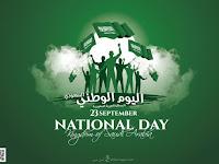 صور اليوم الوطني السعودي 1441 خلفيات تهنئة اليوم الوطني للمملكة العربية السعودية 89