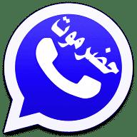 تحميل واتساب حضرموت الازرق HadramiApp اخر تحديث ضد الحظر