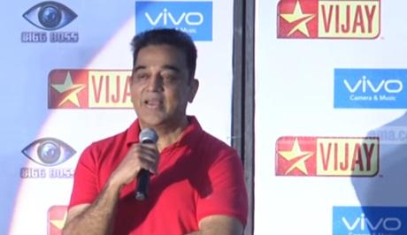 No one should come to politics Says Actor Kamal Haasan