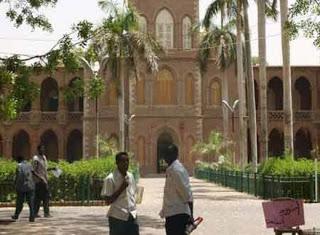 دليل نسب القبول للجامعات السودانية 2019 معدلات الدخول والتسجيل لجميع الكليات – تحميل