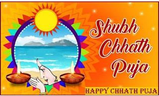 Chhath puja wishing image