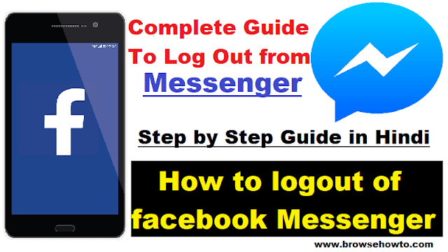 sign out of facebook messenger