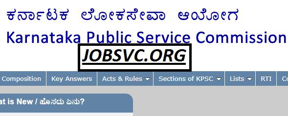 KPSC Recruitment 2019 - Karnataka Public Service Commission (KPSC) 107 Development Officer Posts | Apply Online