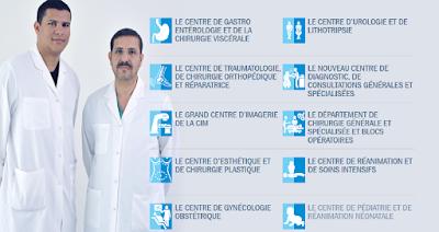 clinique internationale de marrakech