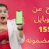 الربح من الانترنت من الموبايل | اختصار الروابط  | ١٥ دولارًا في اليوم  |...