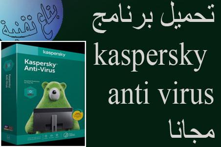 ,kaspersky free  ,تحميل برنامج kaspersky anti virus مجانا  ,antivirus  ,kaspersky free antivirus  ,تحميل برنامج انتى فيرس  ,تحميل انتى فيرس  ,برنامج انتى فيرس  ,برنامج فيروسات  ,انتى فيرس  ,تحميل برنامج فيروسات  ,مضاد الفيروسات للكمبيوتر مجانا  ,تحميل برنامج مضاد للفيروسات للكمبيوتر مجانا  ,kaspersky  ,افضل برامج مكافحة الفيروسات للكمبيوتر  ,برامج فيروسات  ,anti virus  ,كاسبر 2019  ,free antivirus  ,تحميل انتي فايروس  ,انتى فيرس مجانى  ,تنزيل انتى فيرس  ,kaspersky download  ,antivirus free  ,برنامج فيرس  ,برنامج فيروسات للكمبيوتر  ,تحميل برنامج فيرس  ,تحميل برنامج انتي فايروس  ,برنامج حماية من الفيروسات  ,برامج انتي فايروس  ,برنامج حماية من الفيروسات مجانا ويندوز 7  ,تحميل برنامج anti virus  ,برامج انتى فيرس  ,كاسبر سكاي  ,تحميل كاسبر  ,برنامج فيروسات مجاني  ,تحميل برنامج انتى فيرس للكمبيوتر  ,antivirus free download  ,برنامج انتي فيرس  ,تحميل برنامج مضاد للفيروسات  ,انتي فيرس  ,افضل برنامج انتى فيرس فى العالم  ,برنامج حماية من الفيروسات مجانا  ,antivirus تحميل  ,برامج مكافحة الفيروسات  ,برنامج للفيروسات  ,افضل برنامج فيروسات لويندوز 7  ,برنامج انتي فايروس  ,تحميل كاسبر سكاي 2019 مع التفعيل  ,انتى فيرس للكمبيوتر  ,افضل برنامج حماية من الفيروسات للكمبيوتر مجانا  ,انتى فيرس 2019  ,تحميل كاسبر سكاي 2018  ,كاسبر سكاي 2018 عربي  ,antivirus 2019  ,برنامج الفيروسات  ,antivirus download  ,برنامج حماية  ,انتي فايروس  ,برنامج انتي فايروس عربي  ,اقوى انتى فيرس 2019  ,افضل انتى فيرس 2019  ,افضل برنامج فيروسات  ,kaspersky تحميل  ,برامج حماية من الفيروسات  ,اقوى برنامج فيروسات  ,افضل انتي فايروس 2019  ,برنامج مكافحة الفيروسات  ,كاسبرسكي أنتي فيرس  ,برامج حماية  ,تحميل برنامج كاسبر 2019 مع التفعيل  ,antivirus for pc  ,افضل برنامج فيروسات 2019  ,free antivirus 2019  ,افضل برامج مكافحة الفيروسات للكمبيوتر 2019  ,كاسبرسكي  ,انتي فيروس  ,اقوى انتى فيرس  ,كاسبر  ,برنامج مضاد للفيروسات  ,افضل انتي فايروس  ,تفعيل كاسبر سكاي 2019 مدى الحياة  ,افضل مضاد فيروسات  ,kasper  ,افضل برامج مكافحة الفيروسات للكمبيوتر 2018  ,برامج الحماية  ,kaspersky free download  ,كاسبر سكاى  ,مجانًا  ,برنامج تحم
