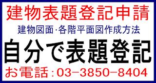 http://www.omisejiman.net/ishikawajimusyo/service18701.html