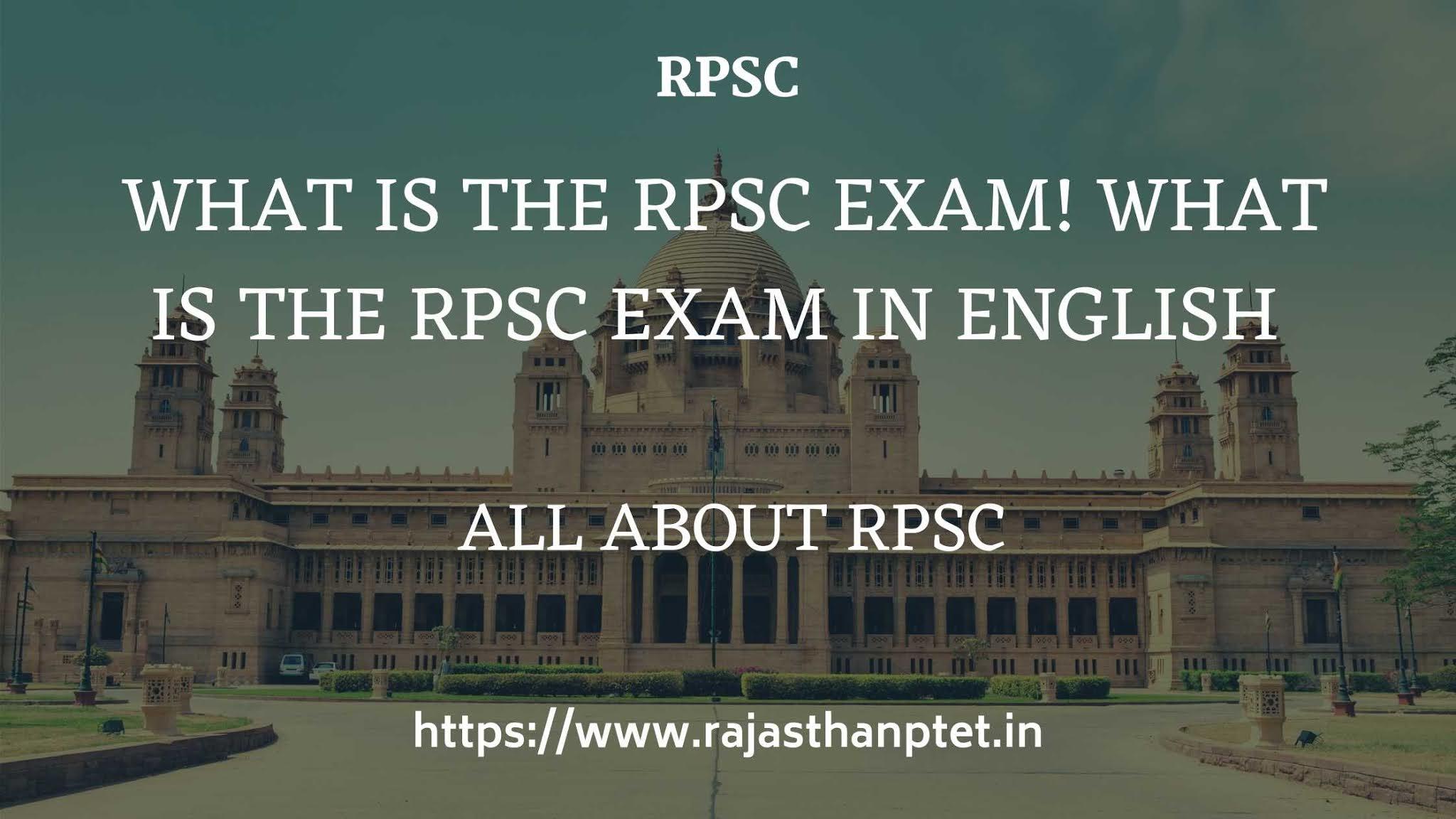 What-is-the-RPSC-Exam-What-is-the-RPSC-exam-in-English