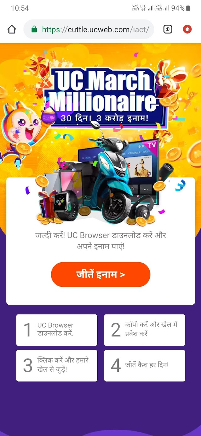 earn money by uc browser