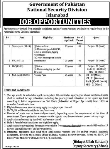 National Security Division Jobs 2021 in Pakistan - NSD Jobs 2021 in Pakistan - Download Job Application Form :- www.nsd.gov.pk