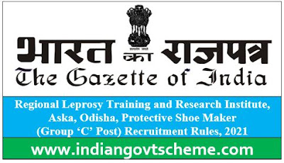 Regional Leprosy Training and Research Institute