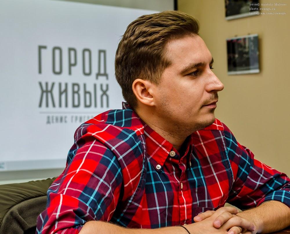 """Донбасс: """"Город живых"""" Дениса Григорюка"""