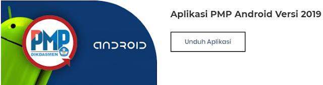 Aplikasi PMP Android Versi 2019
