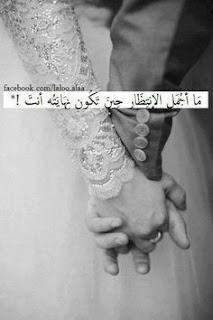 كلام حب , كلام عن الحب , كلمات حب