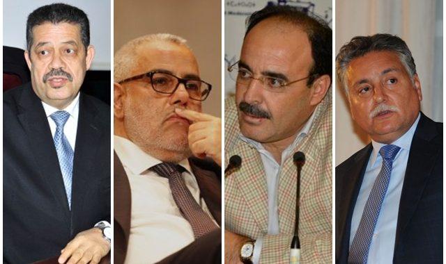 """المغرب..خريف زعماء الأحزاب """"المغضوب عليهم"""""""