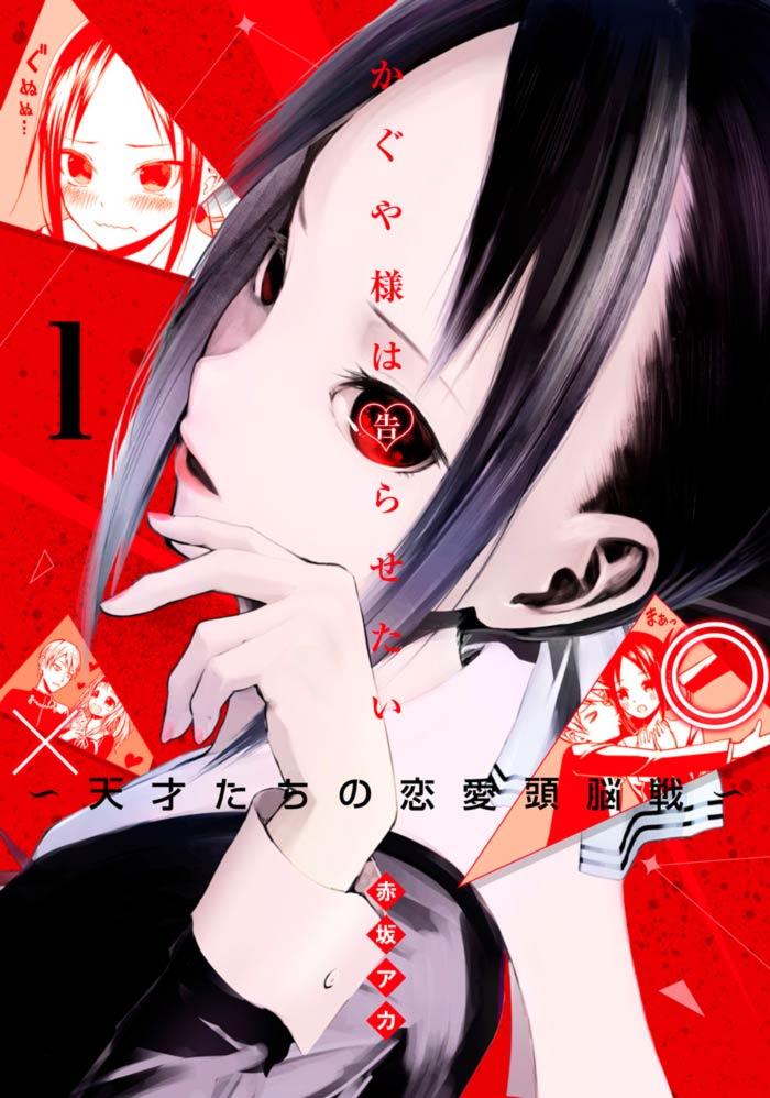 Kaguya-sama: Love is War manga