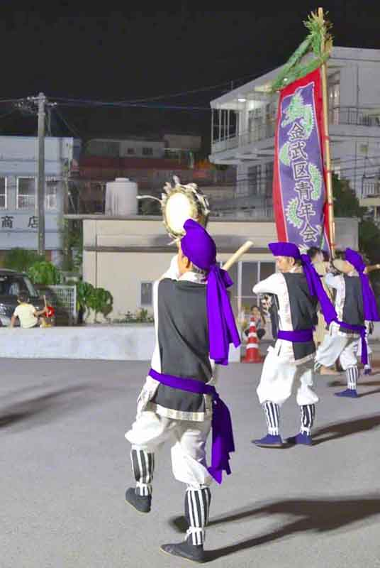 dance, drums, Eisa, Obon, Okinawa