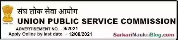UPSC Government Jobs Vacancy Recruitment 9/2021