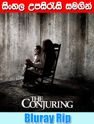 The Conjuring 2013 Watch Online With Sinhala Subtitle