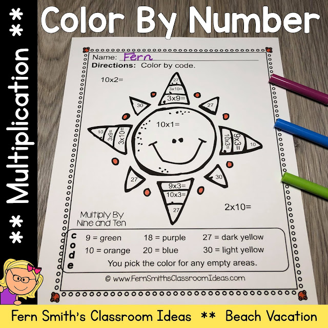 Click Here for the Color By Number Multiplication Beach Vacation Fun Printable Worksheets Resource