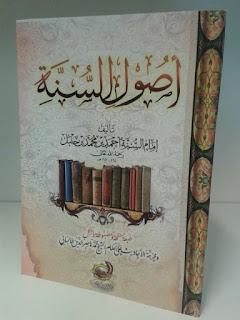 Ushulussunna _Imam Ahmad bin Hanbal