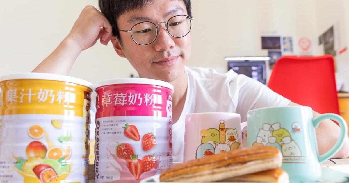 全聯獨賣補充營養好選擇 益而善 果汁奶粉 草莓奶粉 簡單沖泡滿足日常營養素補給 - 出發吧! 沃爾夫.