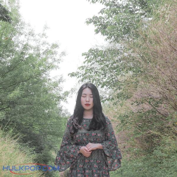 Lim So Jeong – One-Sided Word – Single