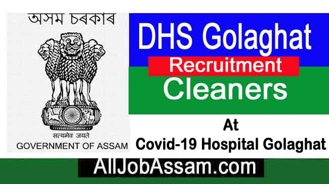 DHS Golaghat Recruitment 2020 for 8 Cleaners At Covid-19 Hospital Golaghat