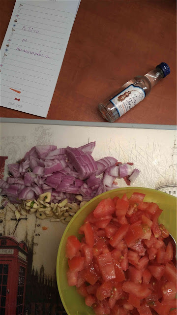 Ρυζότο με καλαμαράκια